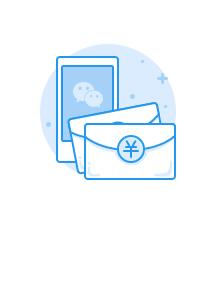 微信红包小游戏助营销